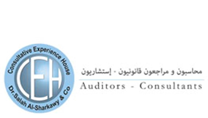 Consultative Experience House of Dr. Salah Al-Sharkawy and his Associates LLC, INPACT accounting firm in Egypt, overview